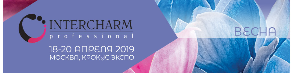 Spring Intercharm 2019